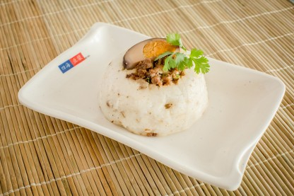 碗粿 - Ground Pork in Rice Pudding