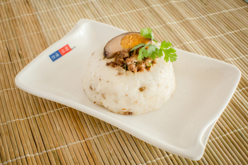碗粿 – Ground Pork in Rice Pudding
