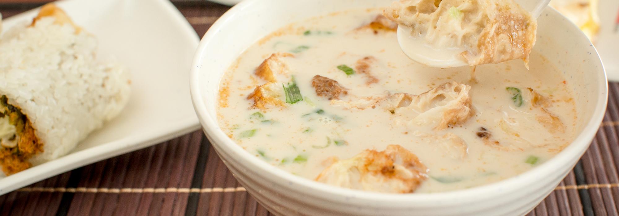 鹹豆漿 – Salty Soy Milk