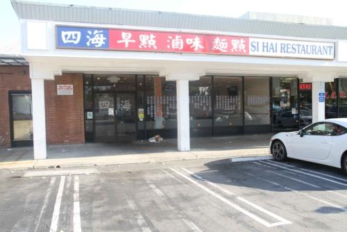 San Gabriel store front